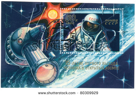 A stamp celebrating Leonov's space walk