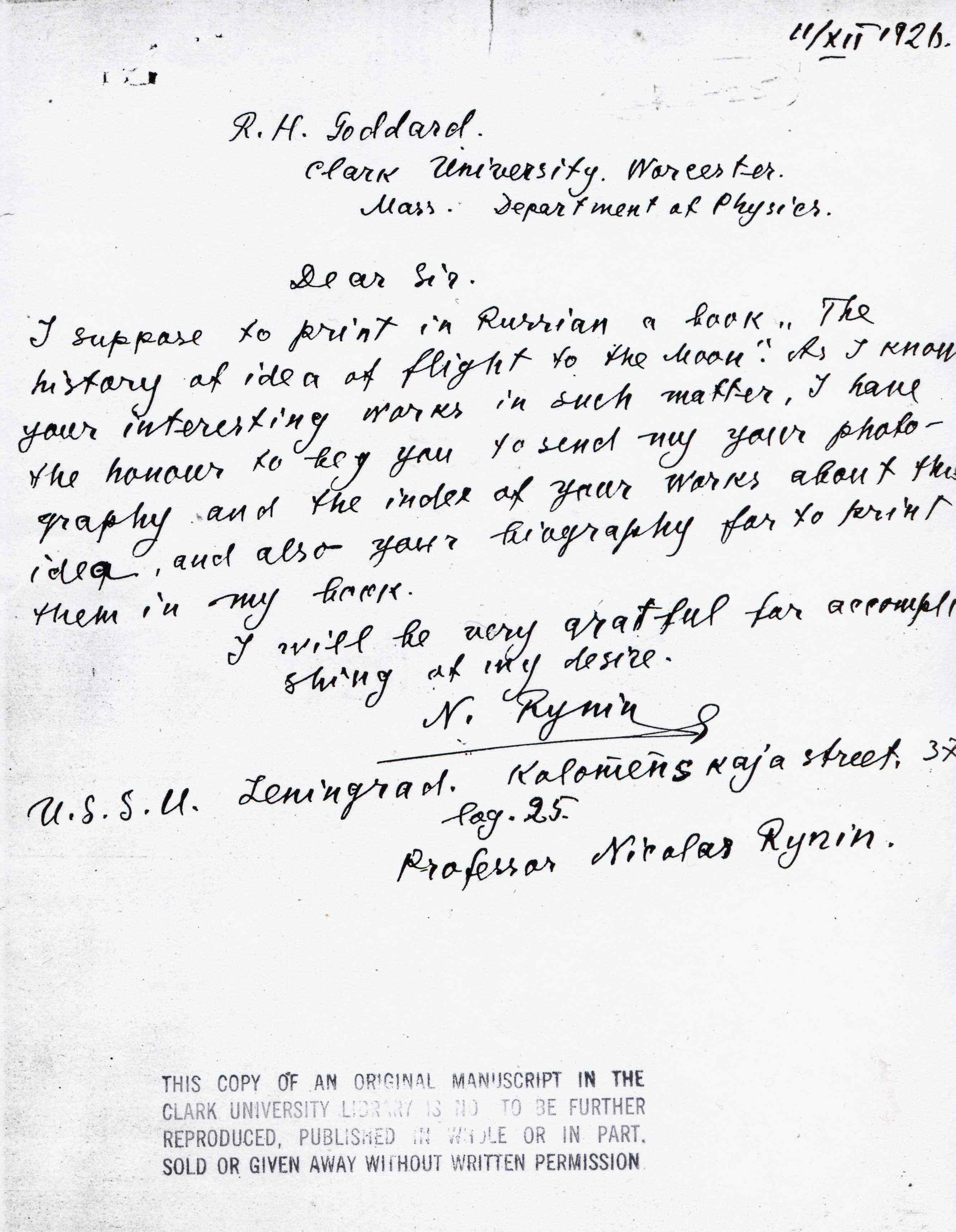 A letter from N. A. Rynin, a well-known science popularizer, to the American rocket pioneer Robert Goddard, asking the latter to send him materials related to his work. Such exchanges across international borders were quite common in the 1920s.