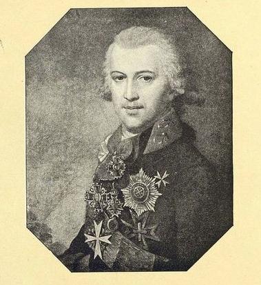 Petr Khrisanforovich Obol'ianinov, from Moskovskoe dvorianstvo v 1812 godu [Moscow], 1912. Scan from the Publichka