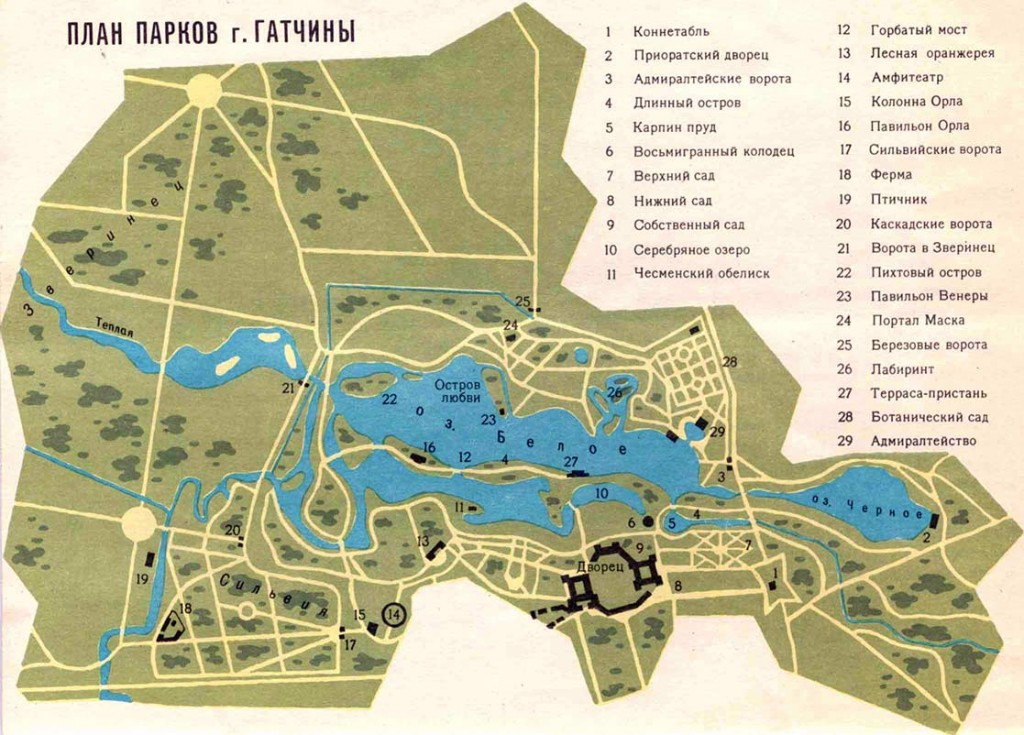 "Map of Gatchina parks, from Turistskoi karty ""okrestnosti Leningrada""."
