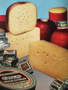 Soviet cheeses, from The Book of Tasty and Healthy Food