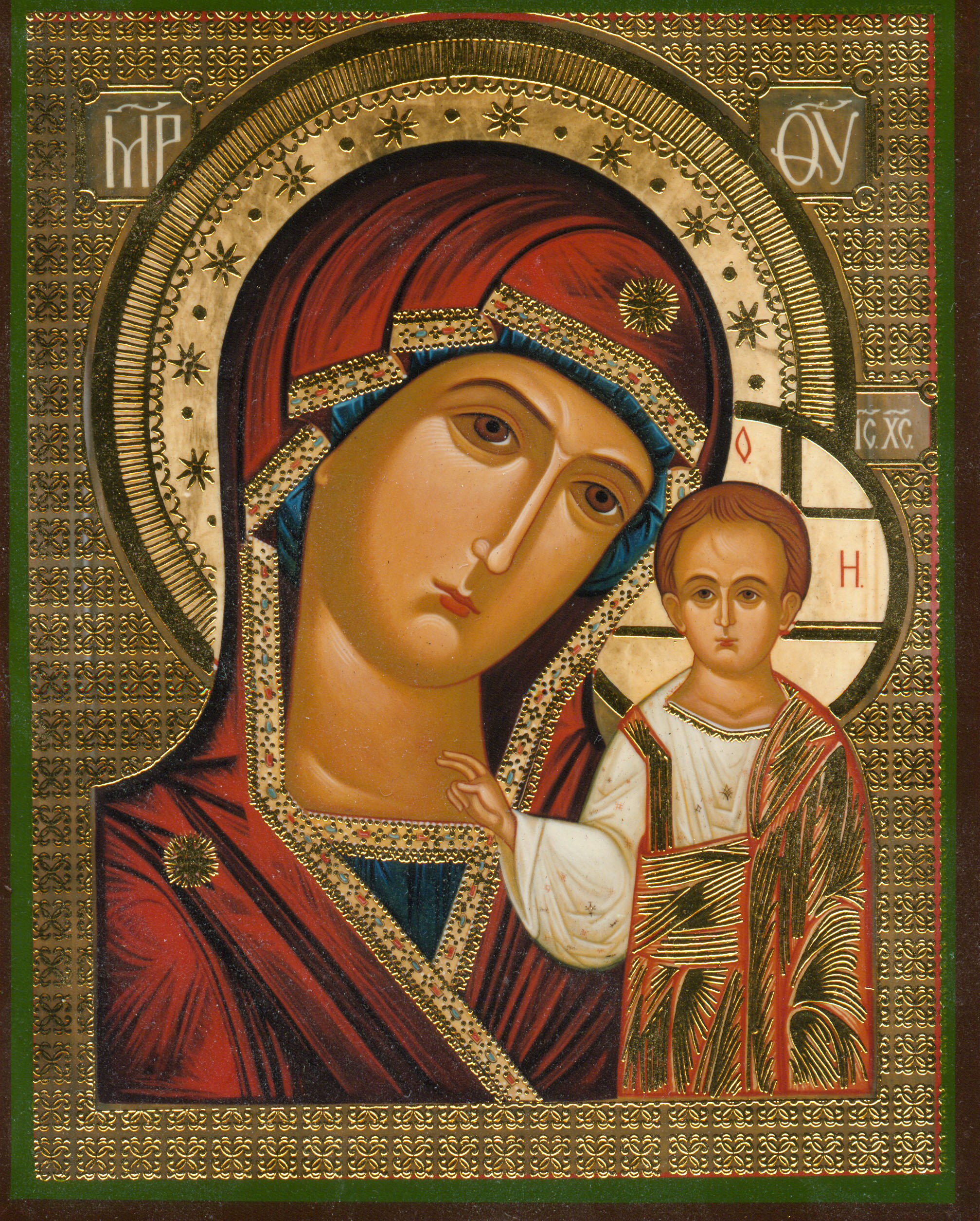 Copy of Kazan's Mother of God Icon