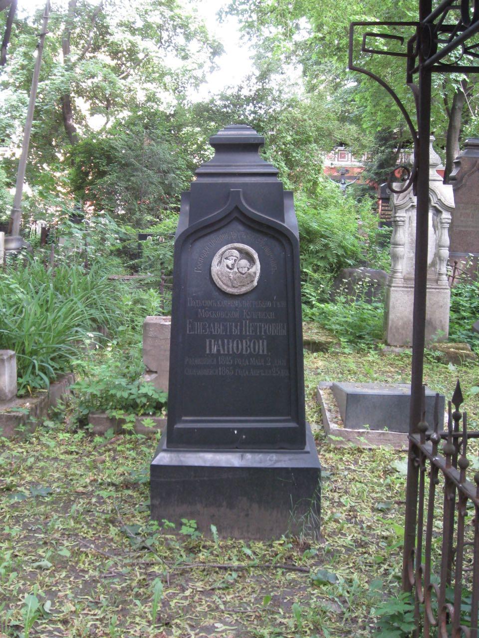Gravestone of the merchant woman Elizaveta Petrovna Panova (1805-1865), Donskoi monastery cemetery, Moscow, June 2009